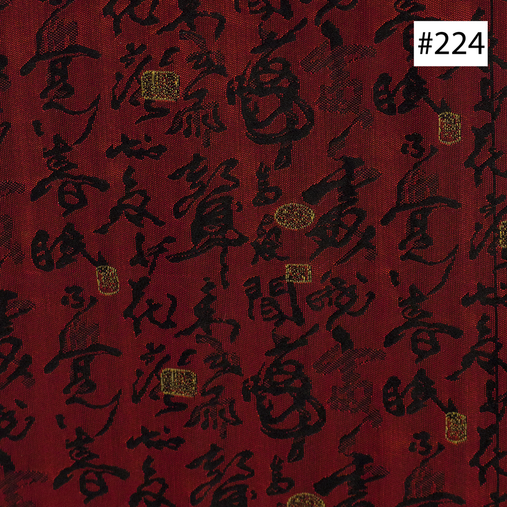 Chinese Calligraphy Design (#224, #225)