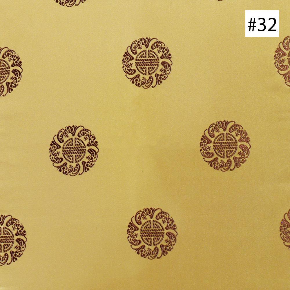 Chinese Longevity Symbol Design (#32, #33) Ming Style Chair Cushion