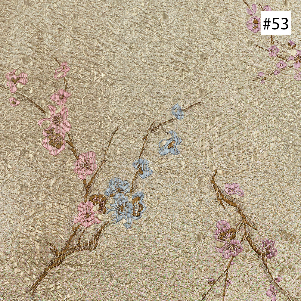 Plum Flower Design (#53, #54)