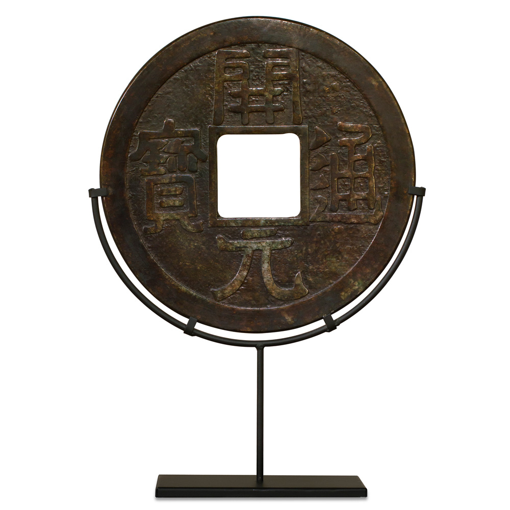 Chinese Jade Coin with Iron Stand
