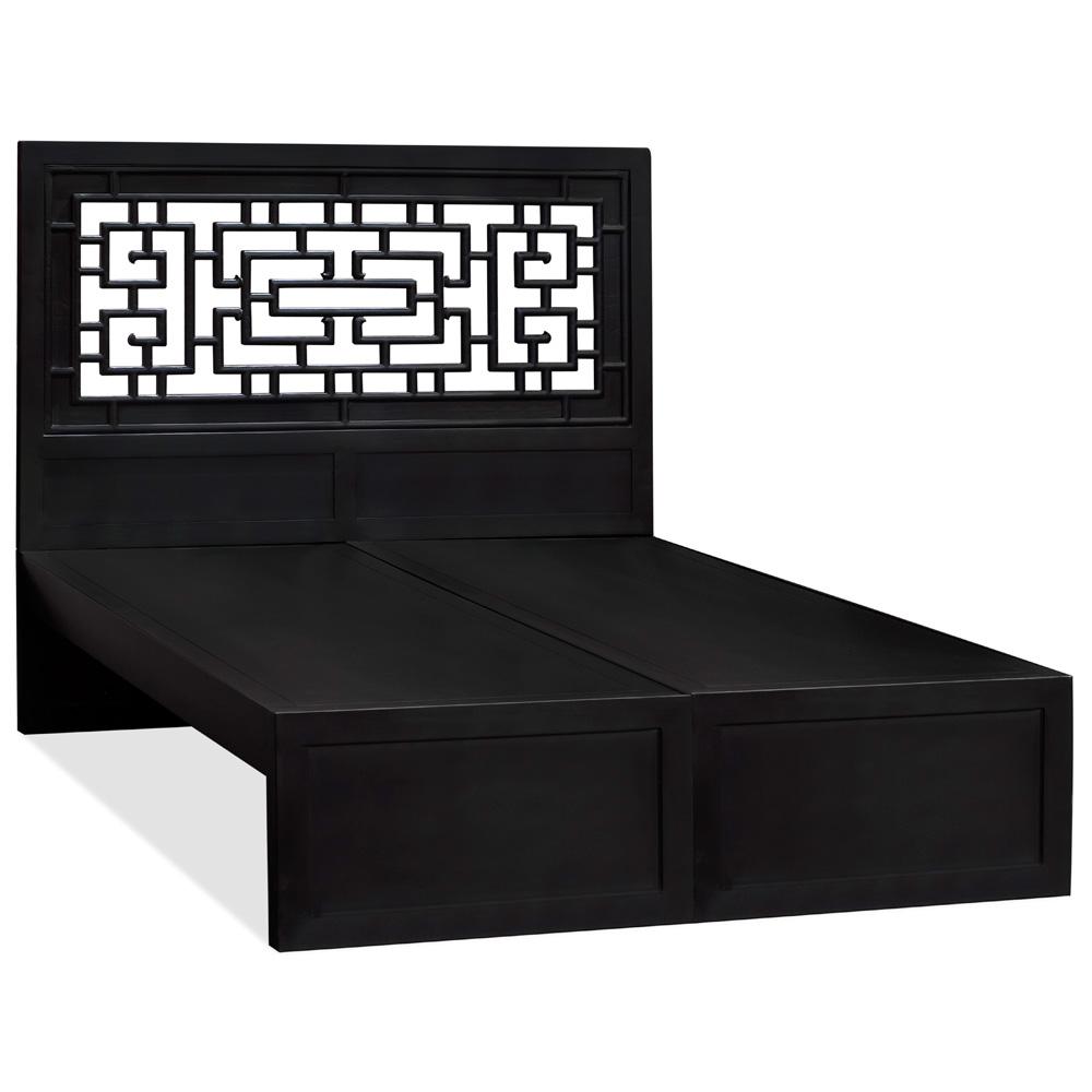 Matte Black Elmwood Ming Queen Size Platform Bed with Lattice Headboard