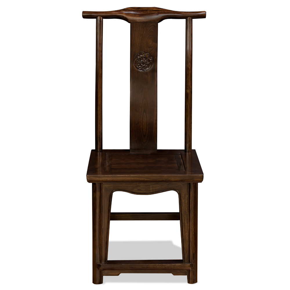 Dark Brown Elmwood Chinese Ming Official's Chair