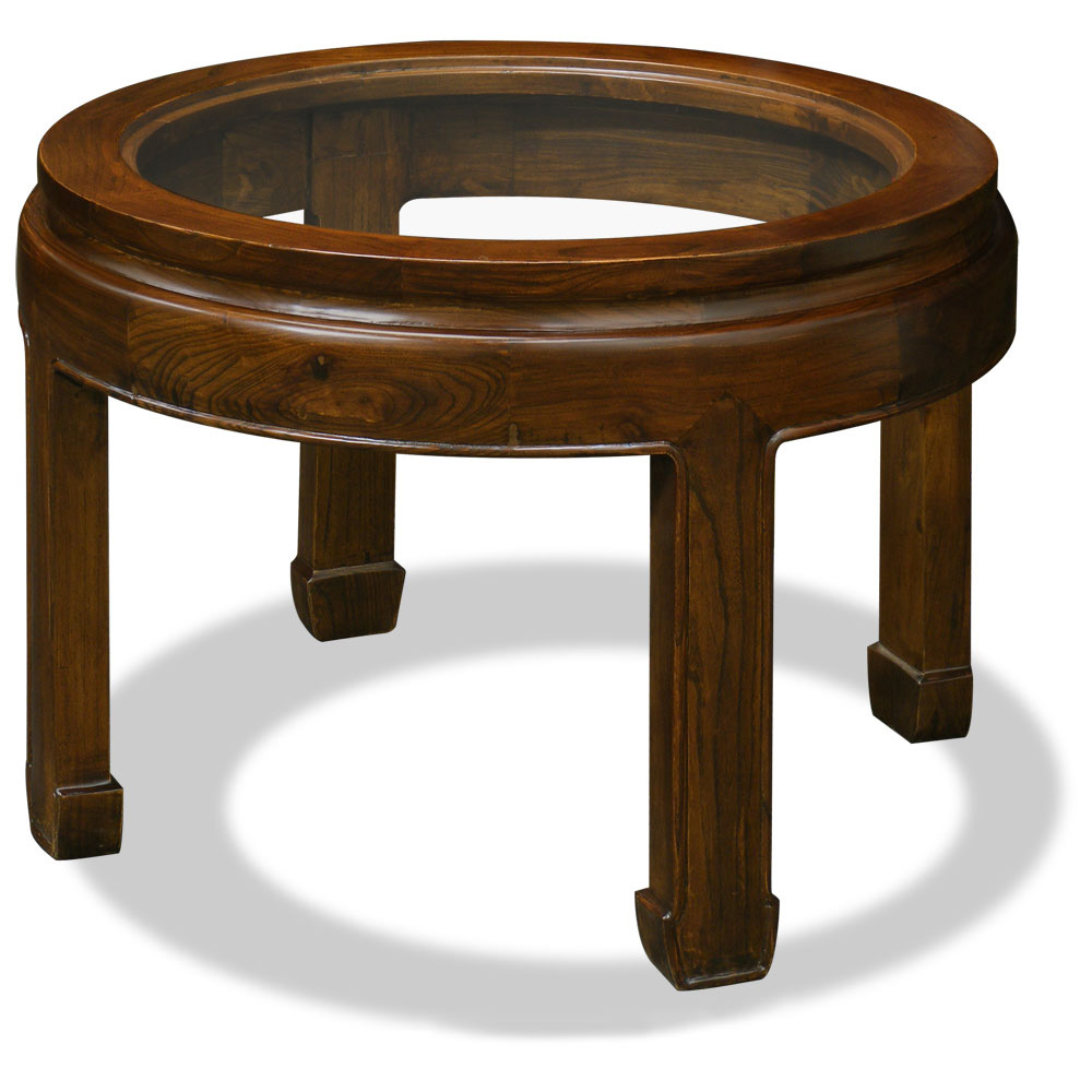 Walnut Finish Elmwood Ming Round Coffee Table