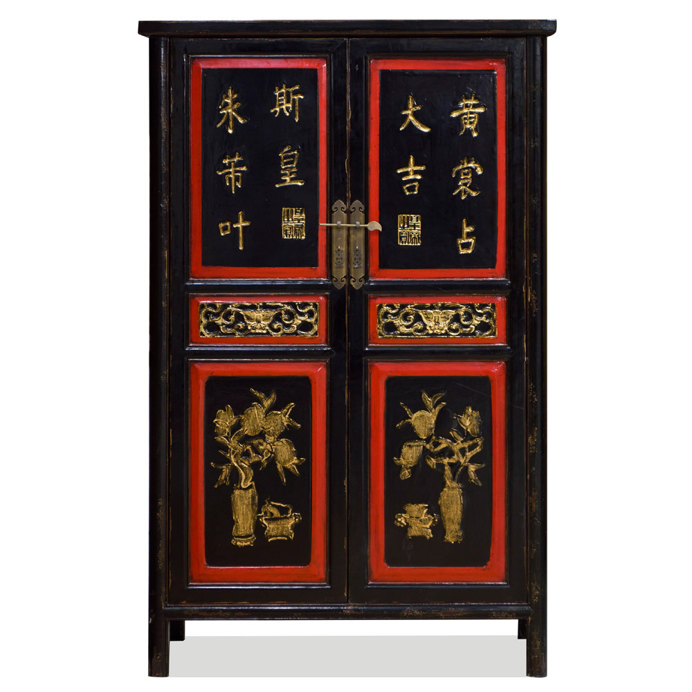 Vintage Elmwood Mandarin Cabinet with Gold Calligraphy