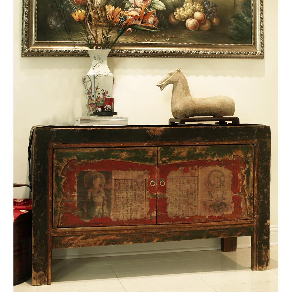 Elmwood Zen Cabinet