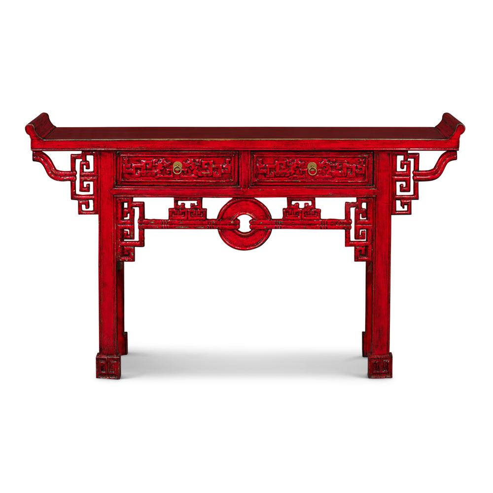 Elmwood Shan-Xi Altar Table