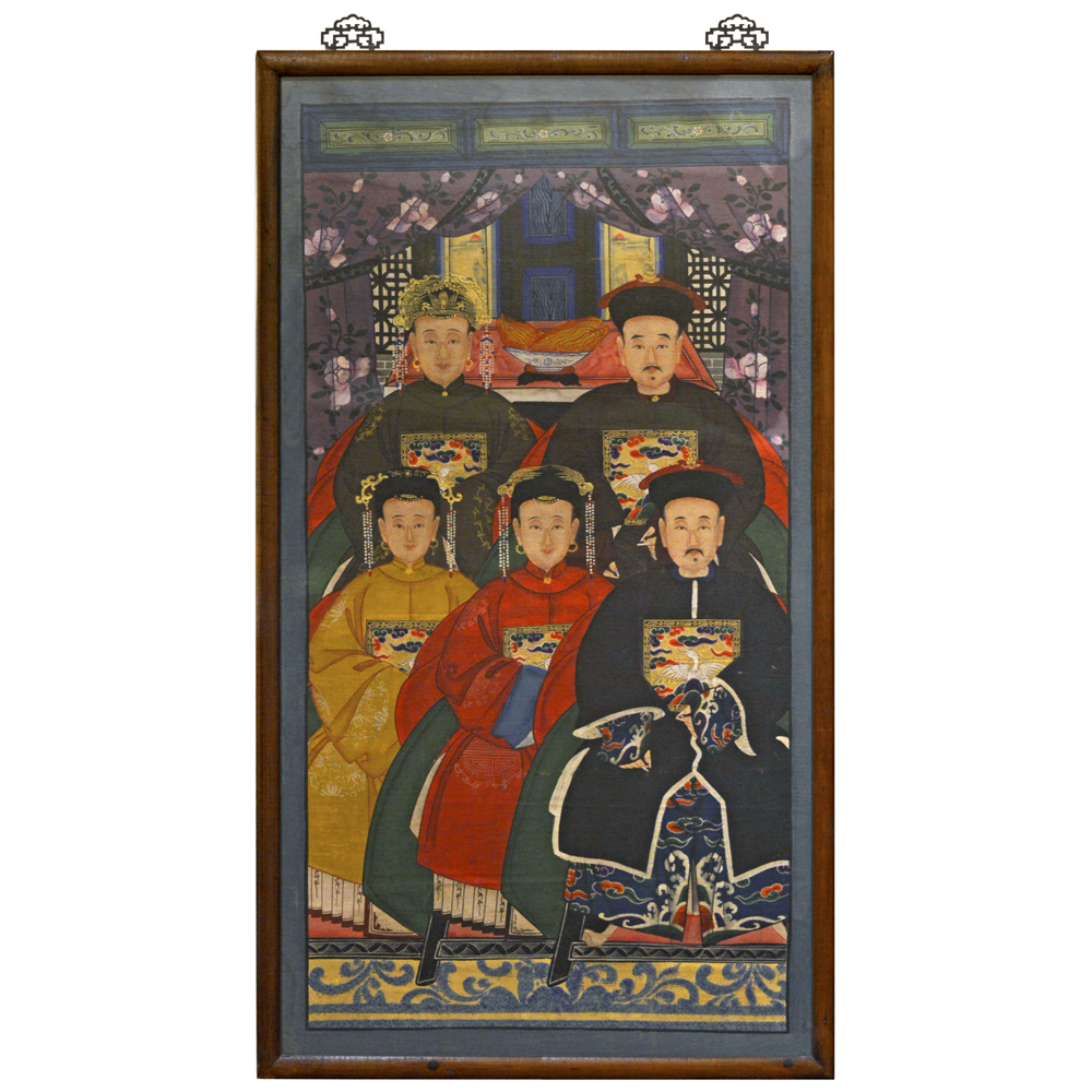 Vintage Ancestor Family Portrait Chinese Painting