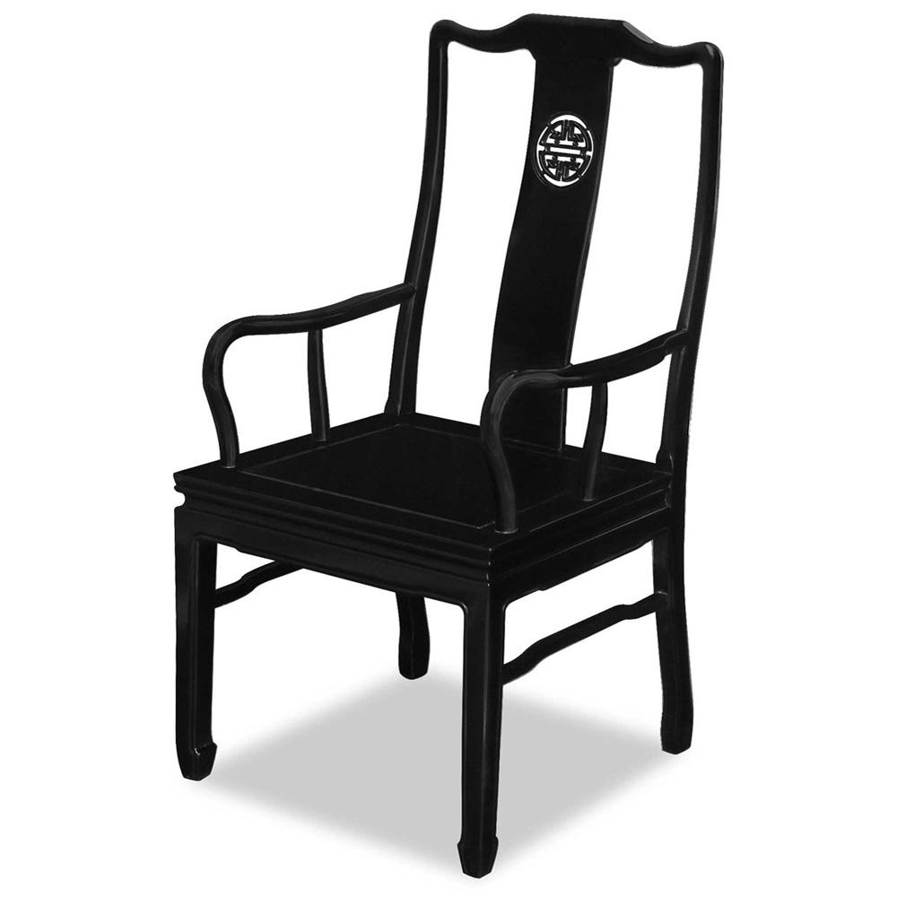 Rosewood Longevity Design Arm Chair