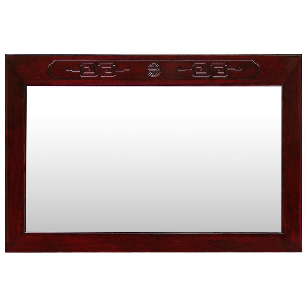 Dark Cherry Rosewood Chinese Longevity Mirror