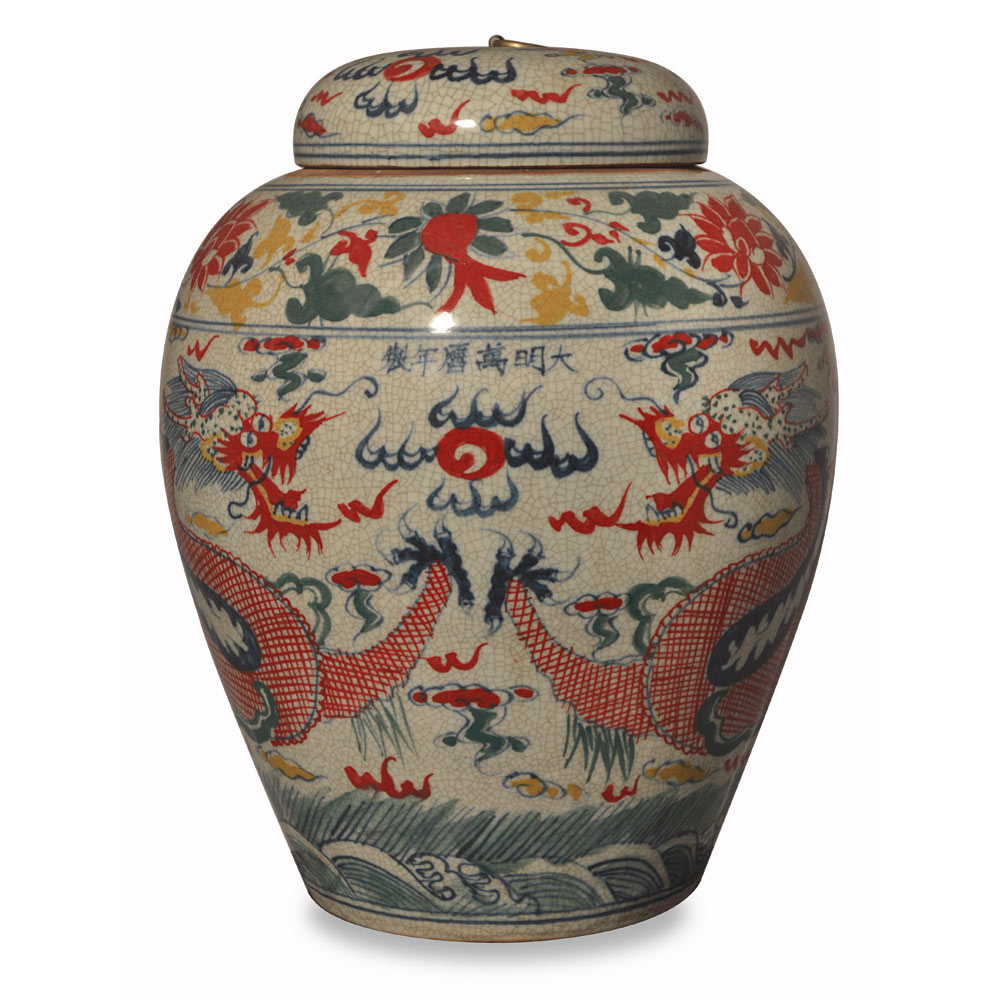 Porcelain Imperial Dragon Chinese Temple Jar