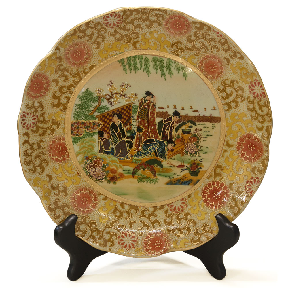Satsuma Charger Plate with Stand