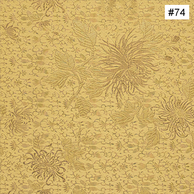 Chrysanthemum Design (#74) Ming Style Chair Cushion