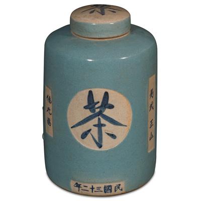 Blue Porcelain Chinese Tea Jar