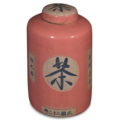 Pink Porcelain Chinese Tea Jar