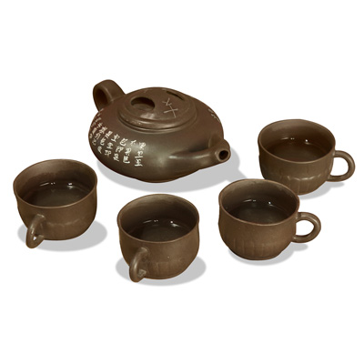 Yi Xing Clay Tea Set with White Calligraphy
