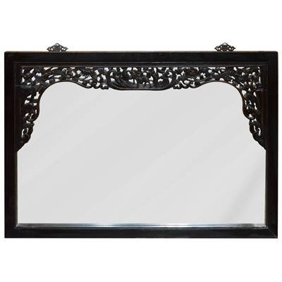 Vintage Black Lattice Trim Elmwood Asian Mirror