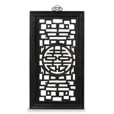 Distressed Black Elmwood Double Happiness Lattice Wall Plaque