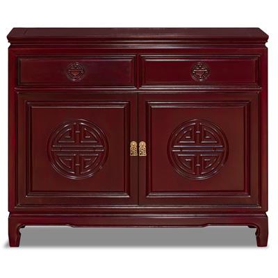 Dark Cherry Rosewood Chinese Longevity Sideboard