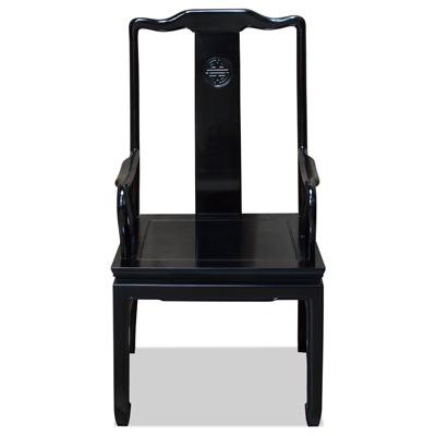 Black Rosewood Chinese Longevity Arm Chair