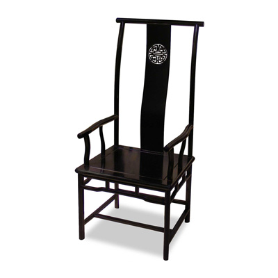 Black Rosewood Chinese Ming Longevity Arm Chair
