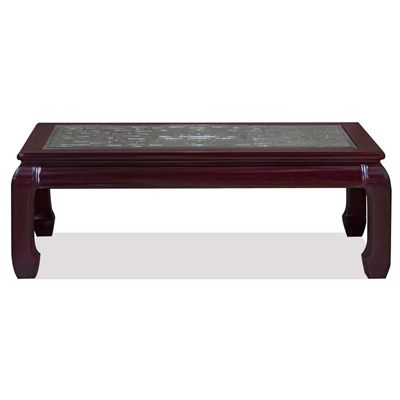 Dark Cherry Rosewood Longevity Ming Rectangular Coffee Table with Black Accent