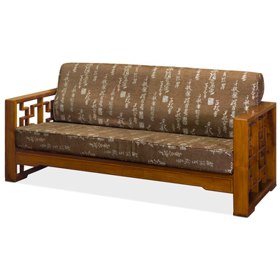 Natural Finish Rosewood Wang Zi Sofa Couch