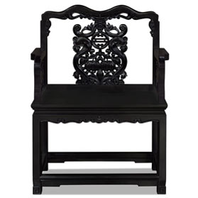 Black Rosewood Imperial Palace Tai Shi Arm Chair