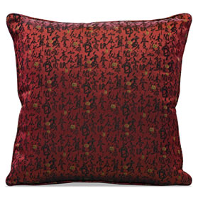 Maroon Silk Chinese Calligraphy Pillow