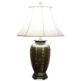 Golden Zen Calligraphy Motif Ceramic Asian Lamp