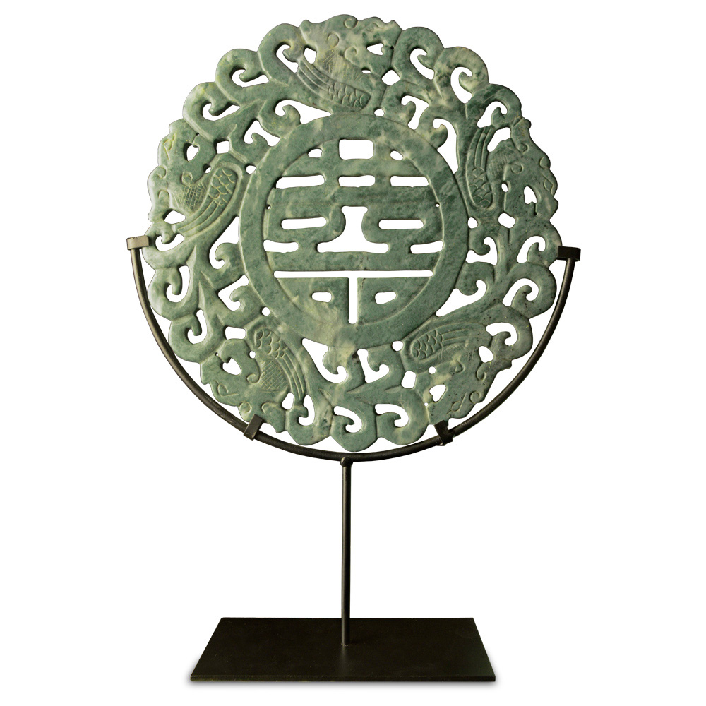 Chinese Jade Double Happiness Medallion with Iron Stand