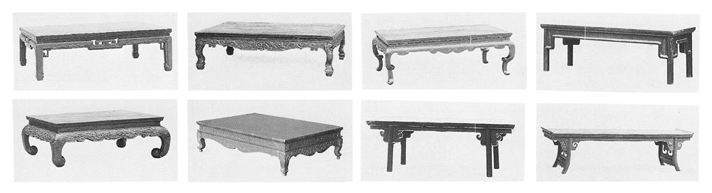 Antique Chinese Kang Tables