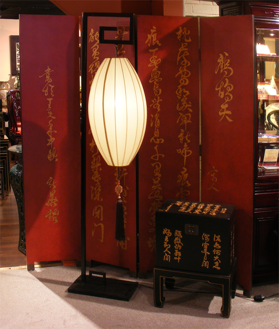Shop Chinese Palace Lanterns