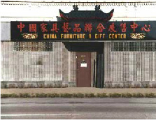 China Furniture and Arts Chicago Store 1980