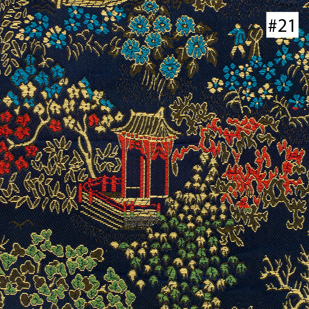 Chinese Courtyard Design (#21, #22, #23) Ming Style Chair Cushion