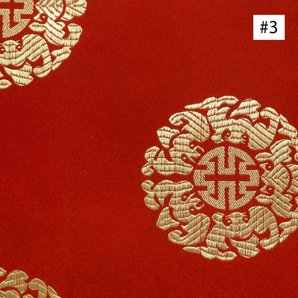 Chinese Longevity Symbol Design (#1, #2, #3) Dining Chair Cushion