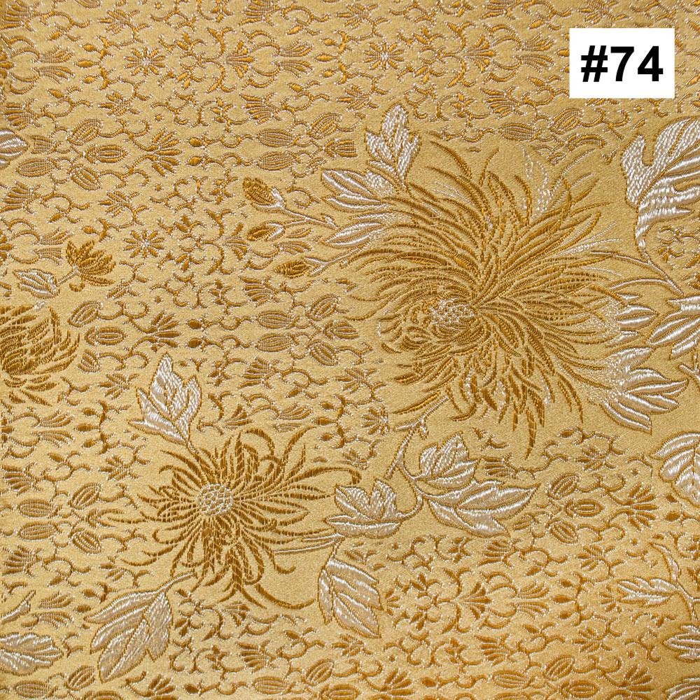 Chrysanthemum Design (#60, #73, #74) Sofa Chair Cushion