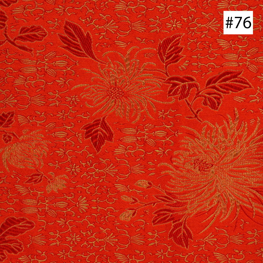 Chrysanthemum Design (#76, #78) Dining Chair Cushion
