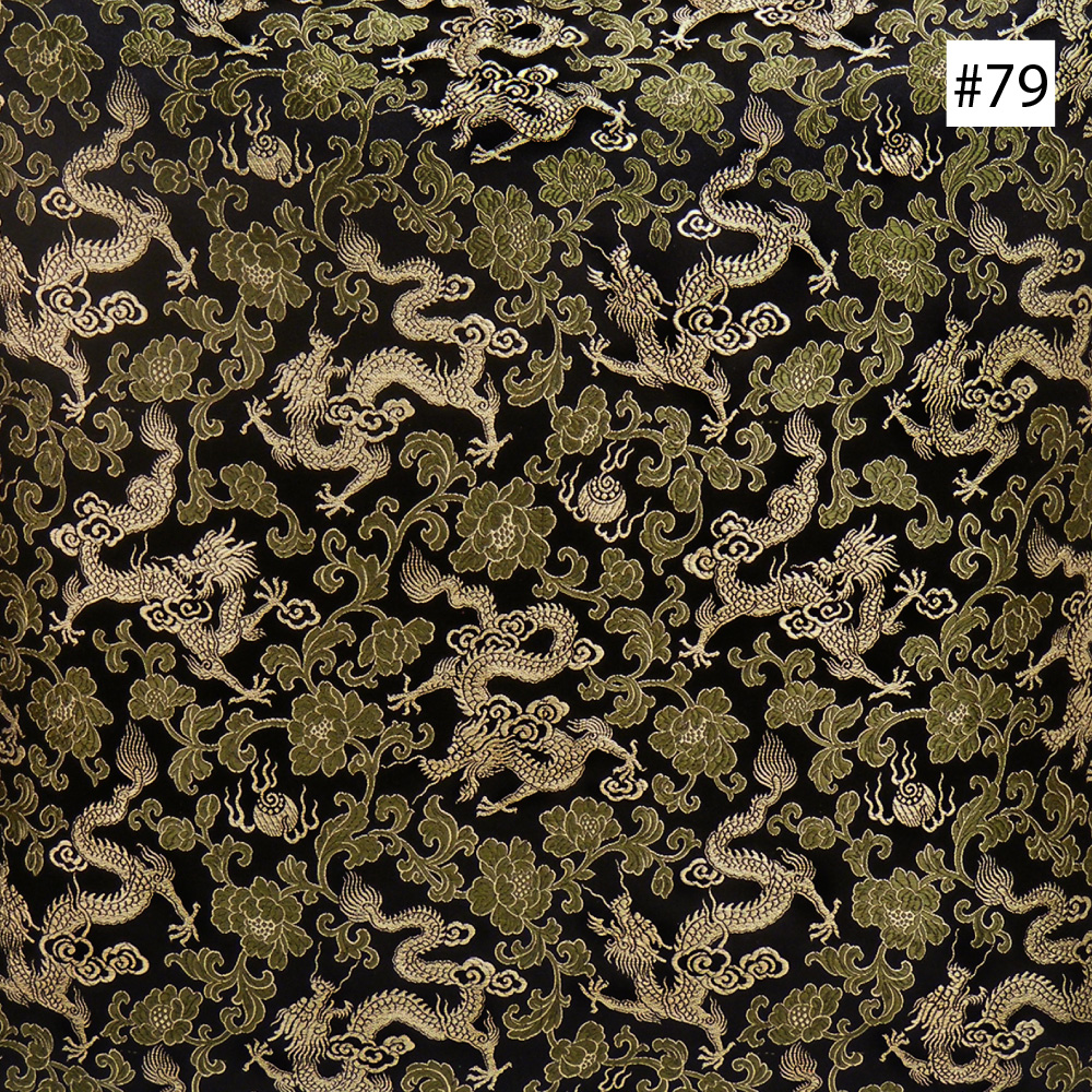 Dragon Design (#51, #52, #79) Ming Style Chair Cushion