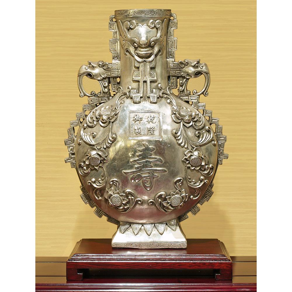 Silver Imperial Qing Dynasty Prosperity Jar