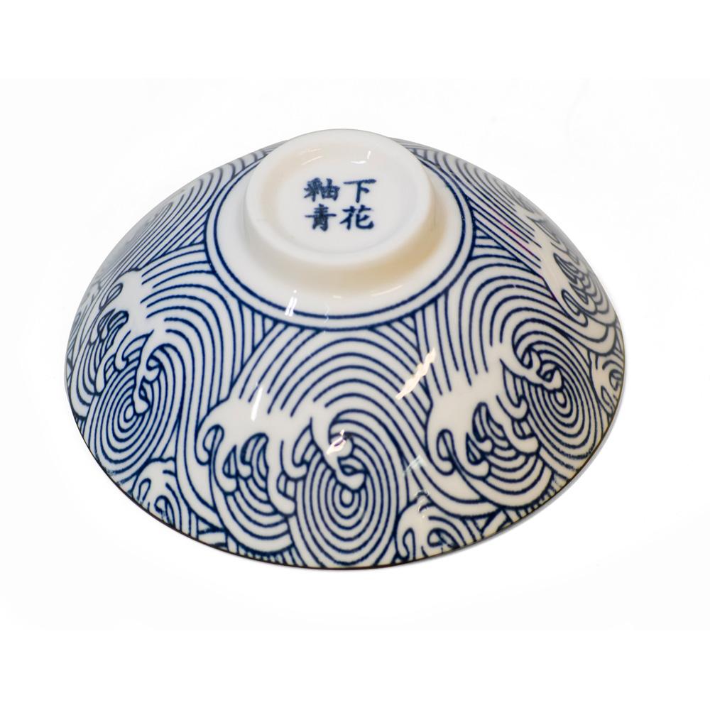 Blue and White Porcelain Tea Cup Set