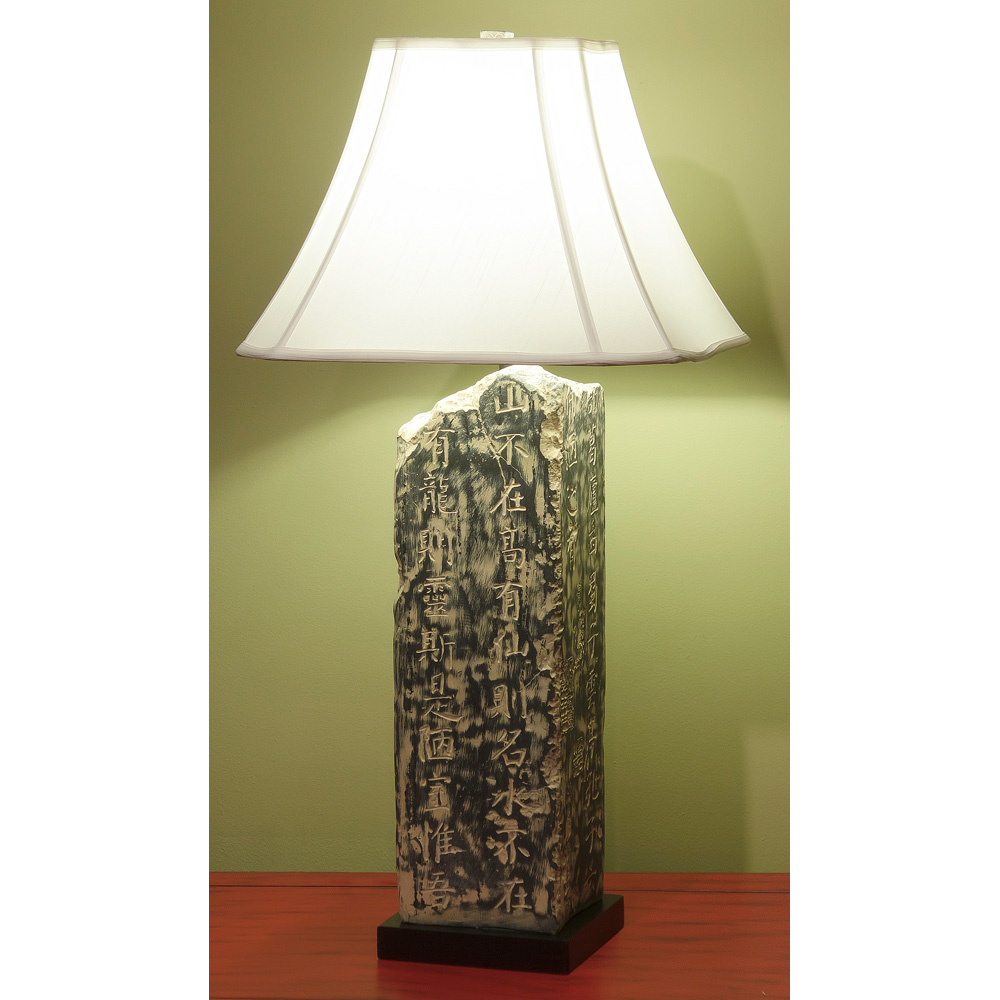 Distressed Zen Calligraphy Oriental Lamp