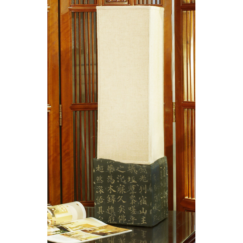 Zen Tranquility Table Floor Lamp