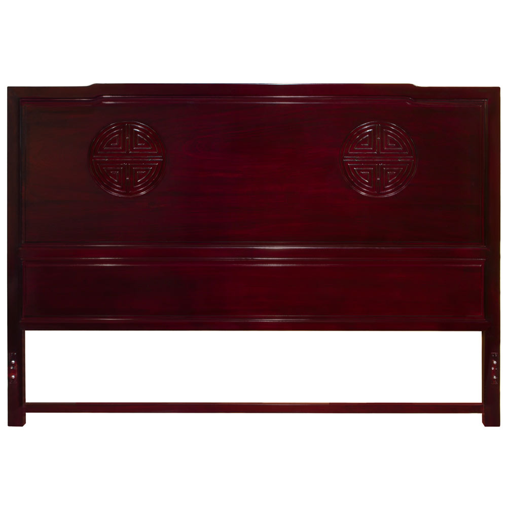Dark Cherry Rosewood Longevity King Size Chinese Platform Bed with Drawers