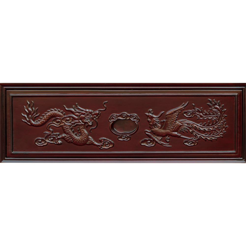 Dark Cherry Rosewood Dragon and Phoenix Oriental Chest of 9 Drawers