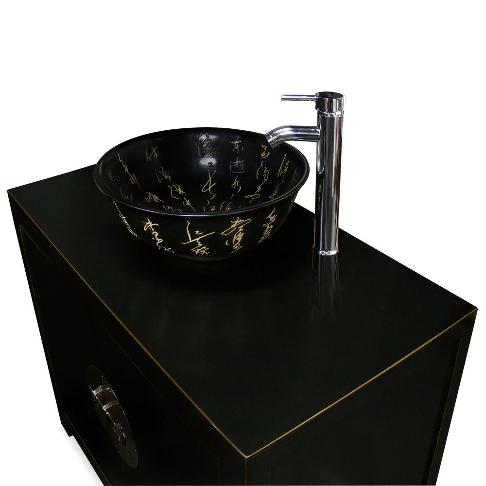 Distressed Black Elmwood Chinese Ming Vanity Cabinet