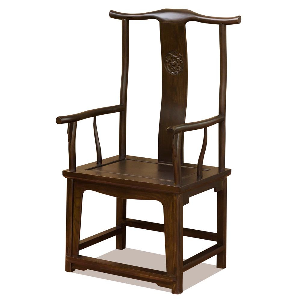 Dark Espresso Elmwood Chinese Ming Official's Arm Chair