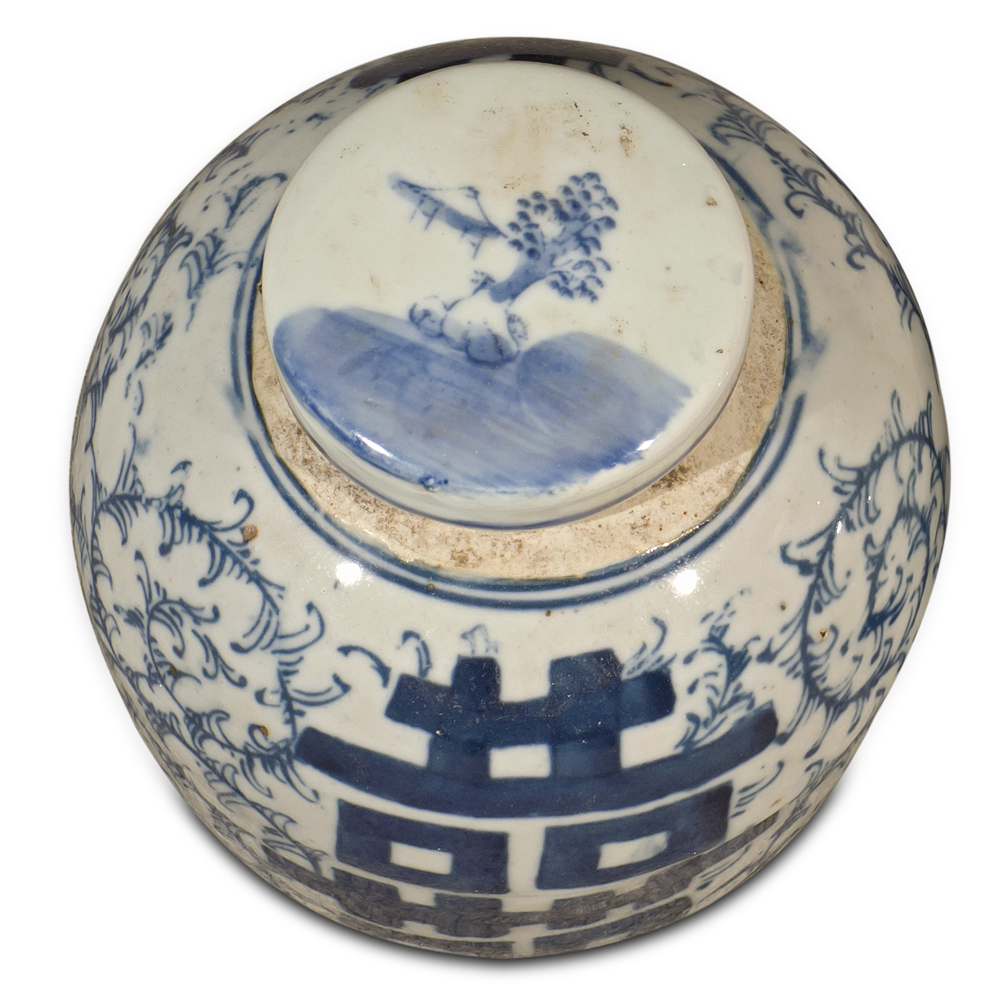 Hand Painted Double Happiness Porcelain Blue & White Jar