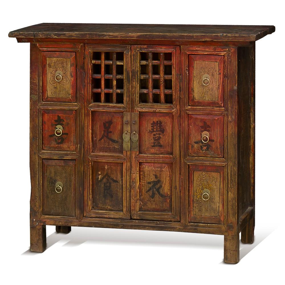 Elmwood Kitchen Cabinet Door Styles: Elmwood Village Cabinet