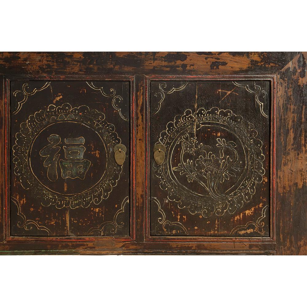 Vintage Elmwood Peking Cabinet