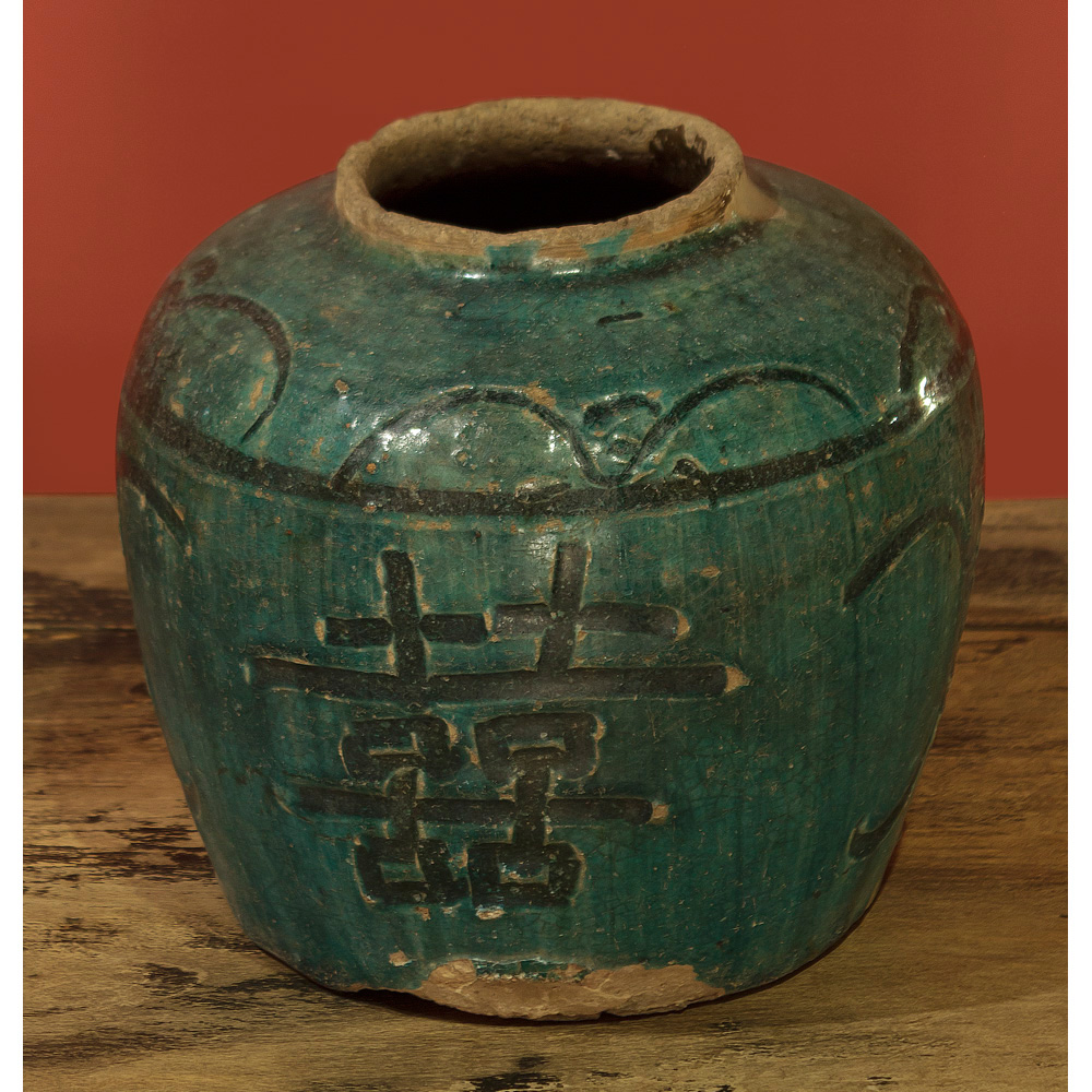 Antique Turquoise Longevity and Double Happiness Ceramic Jar